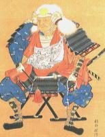Takeda Shingen (1521-1573)