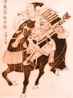 Shinra Saburo Minamoto Yoshimitsu (1057-1127)
