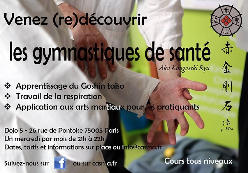 Cours_mercredi_GTS